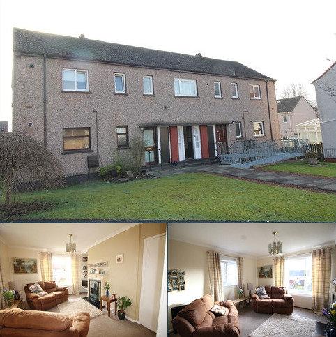 1 bedroom ground floor flat for sale - Smith Crescent, Balloch