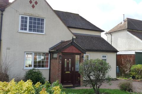 3 bedroom semi-detached house for sale - Edenbridge