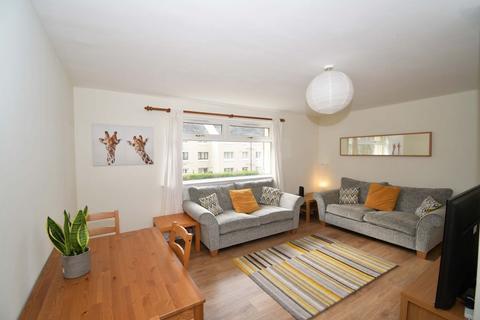 2 bedroom ground floor flat for sale - 57/2 Firrhill Drive, Edinburgh, EH13 9EU