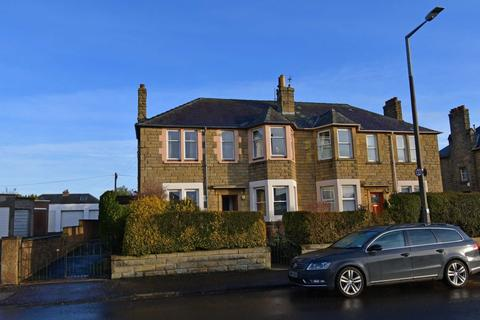 2 bedroom ground floor flat for sale - 62 Turnhouse Road, Maybury, Edinburgh, EH12 8ND