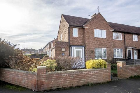 2 bedroom end of terrace house for sale - North Lane, Dringhouses, YORK