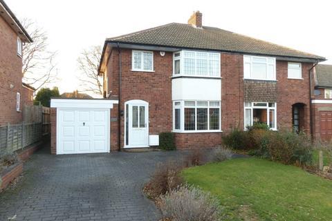 3 bedroom semi-detached house for sale - Blackberry Lane, Four Oaks, Sutton Coldfield