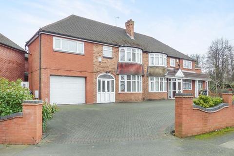 4 bedroom semi-detached house for sale - Wood Lane, Handsworth Wood, Birmingham, West Midlands