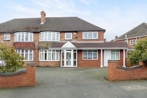 4 bedroom semi-detached house for sale - Wood Lane, Handsworth Wood, Birmingham, West Midlands