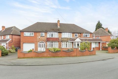 8 bedroom semi-detached house for sale - Wood Lane, Handsworth Wood, Birmingham, West Midlands