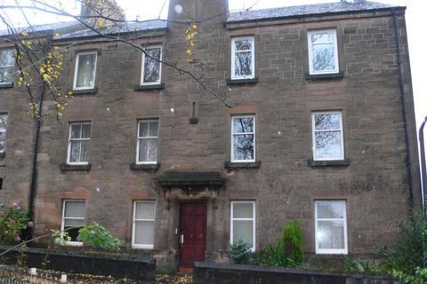 2 bedroom flat to rent - 7F Park Lane, Stirling