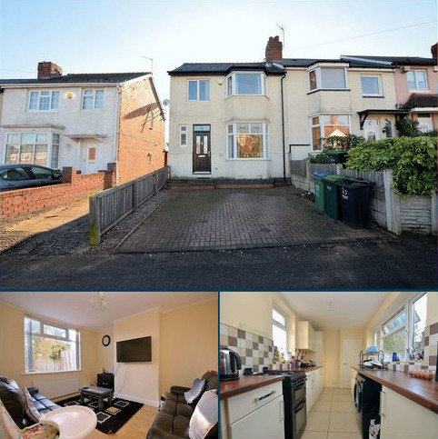 3 bedroom end of terrace house for sale - William Road, Smethwick