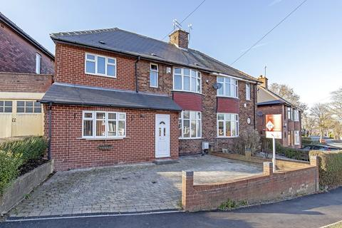 5 bedroom semi-detached house for sale - Lees Hall Road, Norton Lees