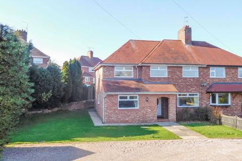 4 bedroom semi-detached house for sale - Newport Road, Eccleshall, Stafford