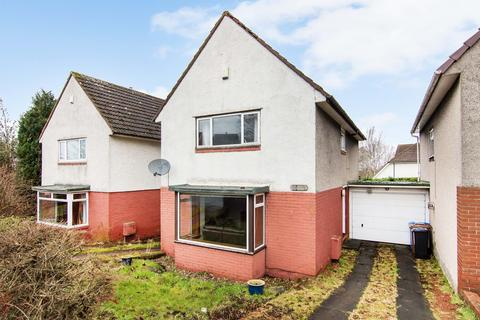 3 bedroom link detached house for sale - The Green, Bathgate, EH48