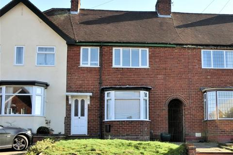 3 bedroom terraced house for sale - Gracemere Crescent, Hall Green, Birmingham