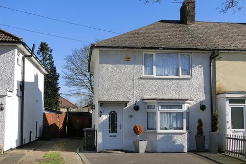 3 bedroom house for sale - Moorside Road, Yardley Wood, Birmingham