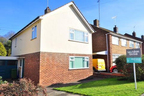 3 bedroom detached house for sale - Mayfield Road, Hurst Green, Halesowen