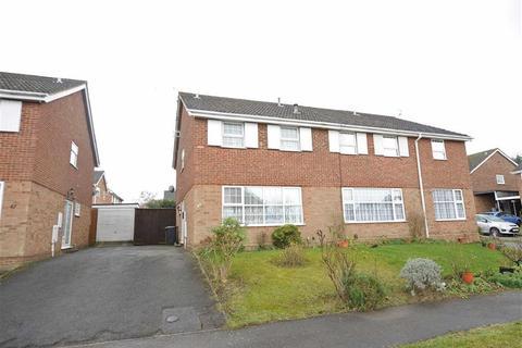 3 bedroom semi-detached house for sale - Vicarage Farm Road, Wellingborough