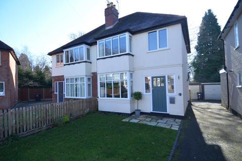 3 bedroom semi-detached house for sale - Troy Grove, Kings Heath, Birmingham, B14