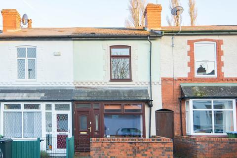 2 bedroom terraced house for sale - Merrivale Road, Bearwood , B66