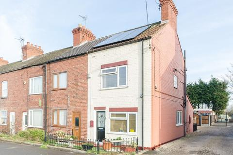 3 bedroom end of terrace house for sale - Moss Terrace, Moorends, Doncaster
