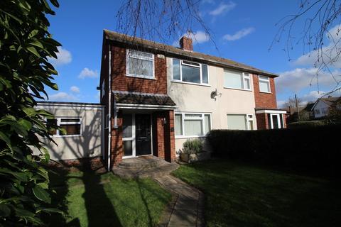 3 bedroom semi-detached house for sale - Melbreak Avenue, Loughborough
