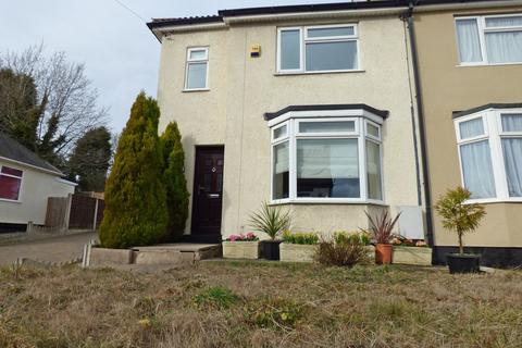 2 bedroom semi-detached house for sale - Old Fallow Road, Cannock
