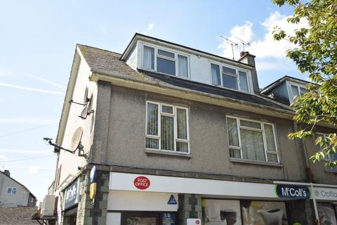 2 bedroom apartment for sale - Central Drive, Ulverston