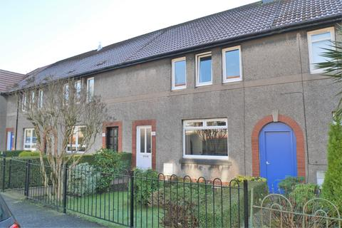 3 bedroom terraced house for sale - Levern Crescent, Barrhead G78
