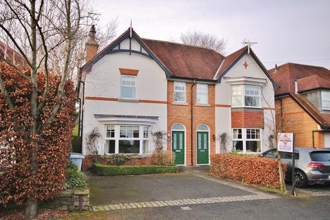 4 bedroom semi-detached house for sale - College Close, Wilmslow