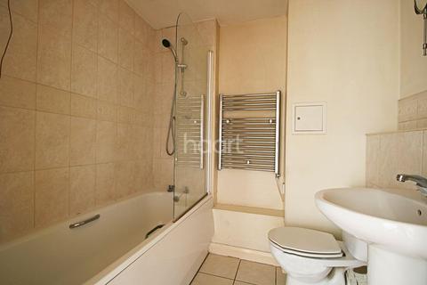 1 bedroom flat for sale - Carlton Heights , Nottingham