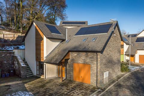 4 bedroom detached house for sale - 7 Waterhead Close, Ambleside, LA22 0AT