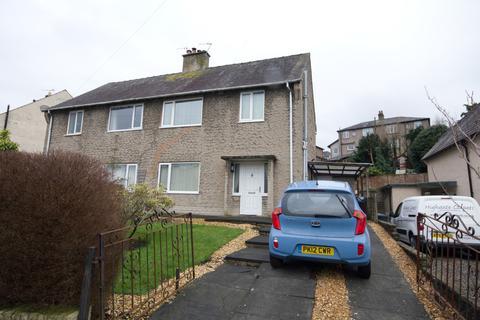 3 bedroom semi-detached house for sale - Hallgarth Circle, Kendal, Cumbria