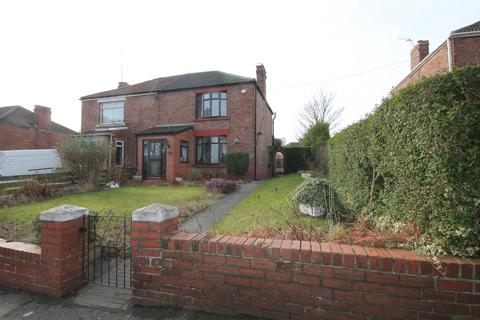 3 bedroom semi-detached house for sale - Broom Road, Ferryhill
