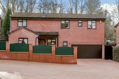 4 bedroom house for sale - Brookside Road, Breadsall, Derby