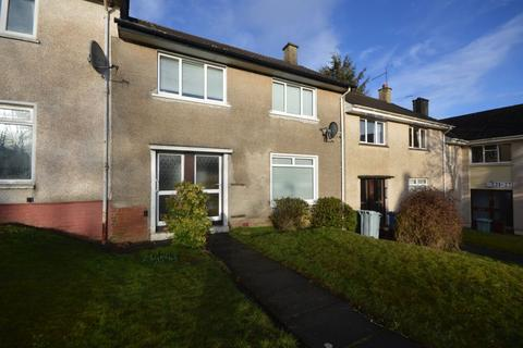 3 bedroom terraced house for sale - Buchandyke Road, East Kilbride, South Lanarkshire, G74 3BL