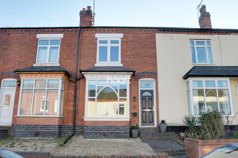 3 bedroom terraced house for sale - Park Hill Road, Harborne