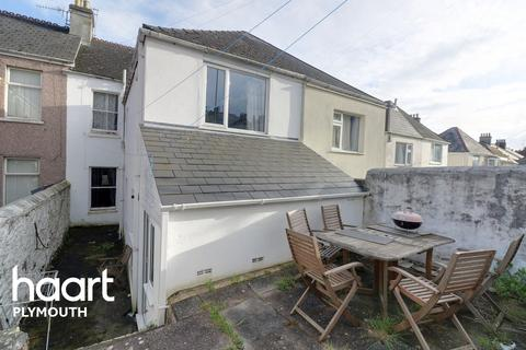 4 bedroom terraced house for sale - Beaumont Road, St Judes