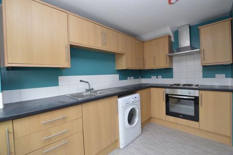 3 bedroom terraced house to rent - Chalmers Drive, Murray, East Kilbride, South Lanarkshire, G75 0NY