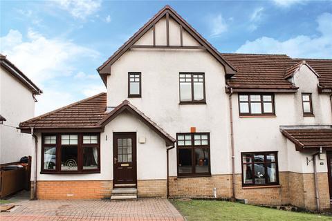 3 bedroom semi-detached house for sale - Auchineden Court, Bearsden