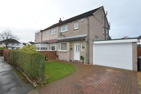 2 bedroom semi-detached house for sale - 4 Broomhall Drive, Edinburgh EH12