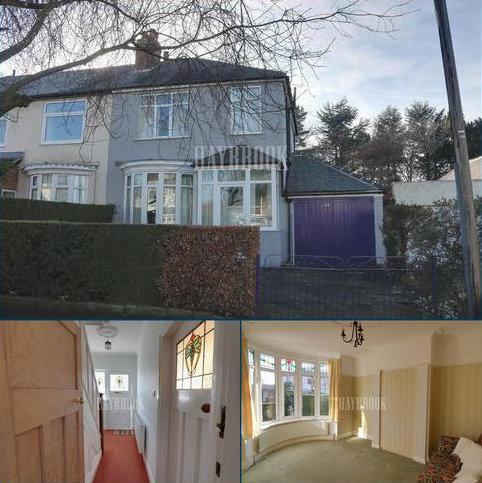 3 bedroom semi-detached house for sale - Muskoka Drive, Bents Green, Sheffiield, S11 7RH