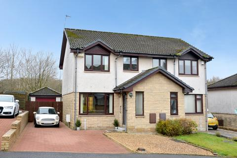 3 bedroom semi-detached house for sale - 42 Kirktonside, Barrhead, G78 2LH
