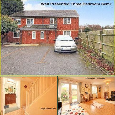 3 bedroom semi-detached house for sale - Monks Orchard Road, Beckenham