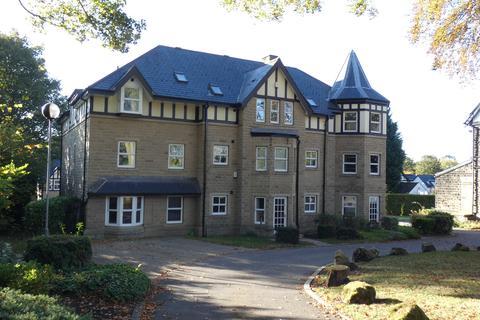 2 bedroom ground floor flat for sale - Greystones Court, Leeds LS8
