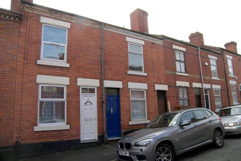 2 bedroom terraced house to rent - Belgrave Street, Normanton