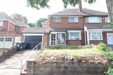 3 bedroom semi-detached house for sale - Cherry Orchard Road, Handsworth Wood, Birmingham, B20 2NQ