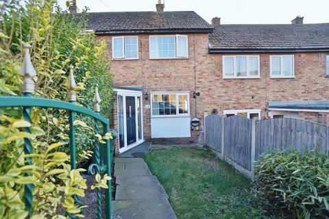 2 bedroom terraced house for sale - Ingram Crescent, Knottingley