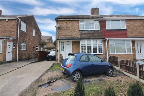3 bedroom semi-detached house for sale - Beaver Hill Road, Sheffield, Sheffield, S13 9QD