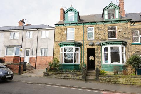 3 bedroom end of terrace house for sale - Sandford Grove Road, Nether Edge