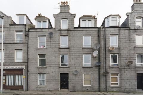 1 bedroom flat to rent - 88 LEADSIDE ROAD