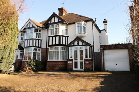 3 bedroom semi-detached house for sale - Square Hill Road, Maidstone