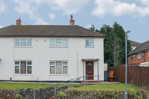 3 bedroom semi-detached house for sale - Slingfield Road, Northfield, Birmingham, B31 3DU