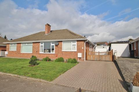 2 bedroom semi-detached bungalow for sale - Primrose Way, Lydney, GL15
